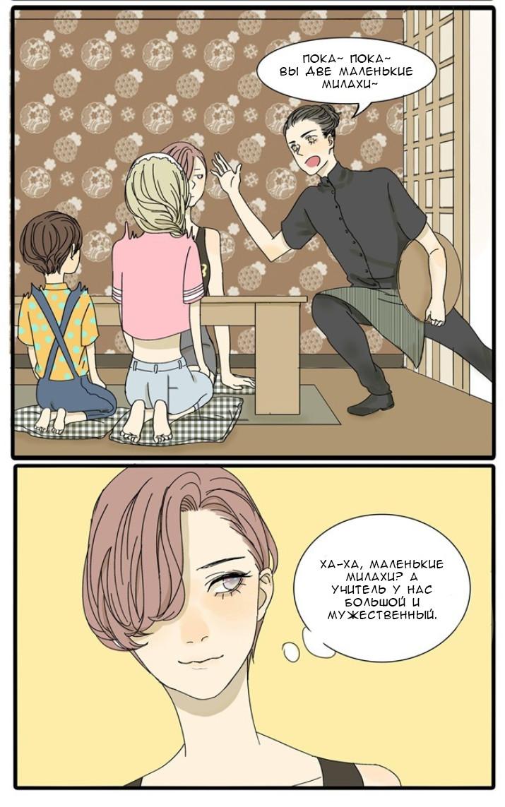 https://r1.ninemanga.com/comics/pic2/20/30804/307371/147097848315.jpg Page 2