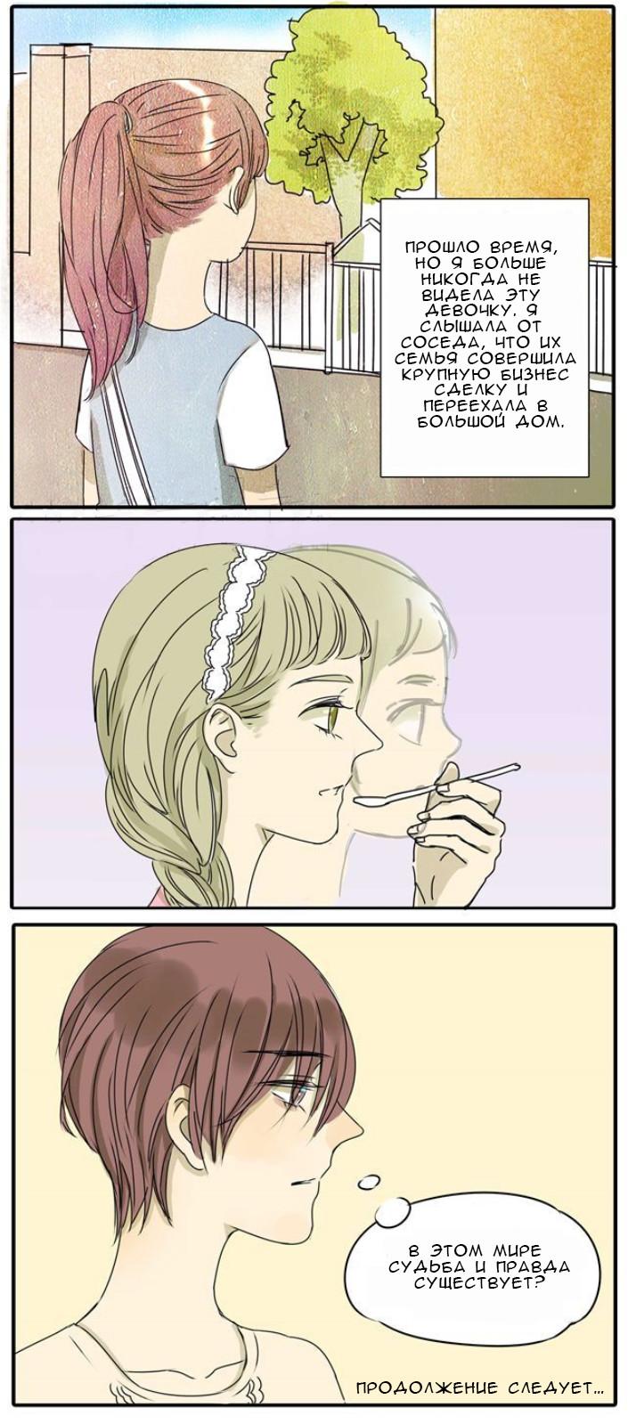 https://r1.ninemanga.com/comics/pic2/20/30804/310697/1475726718104.jpg Page 9