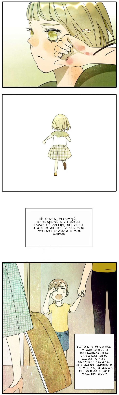 https://r1.ninemanga.com/comics/pic2/20/30804/310697/1475726718953.jpg Page 8