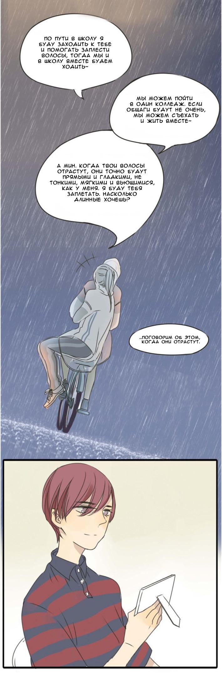 https://r1.ninemanga.com/comics/pic2/20/30804/319467/1488284649622.jpg Page 2