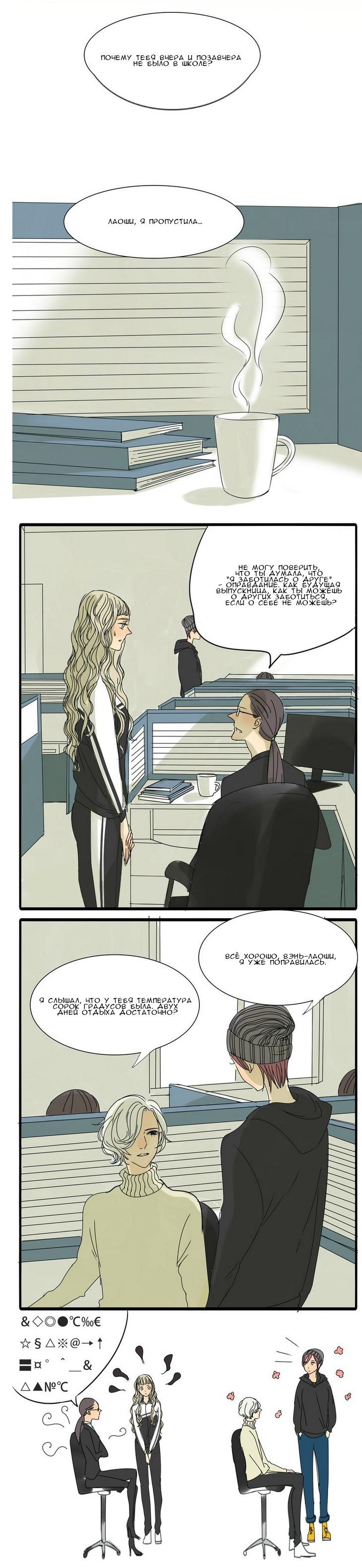 https://r1.ninemanga.com/comics/pic2/20/30804/325265/1495602360495.jpg Page 6