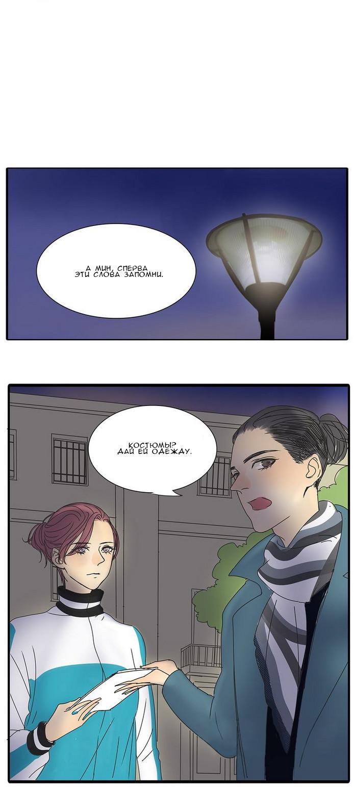 https://r1.ninemanga.com/comics/pic2/20/30804/327563/149880992569.jpg Page 8