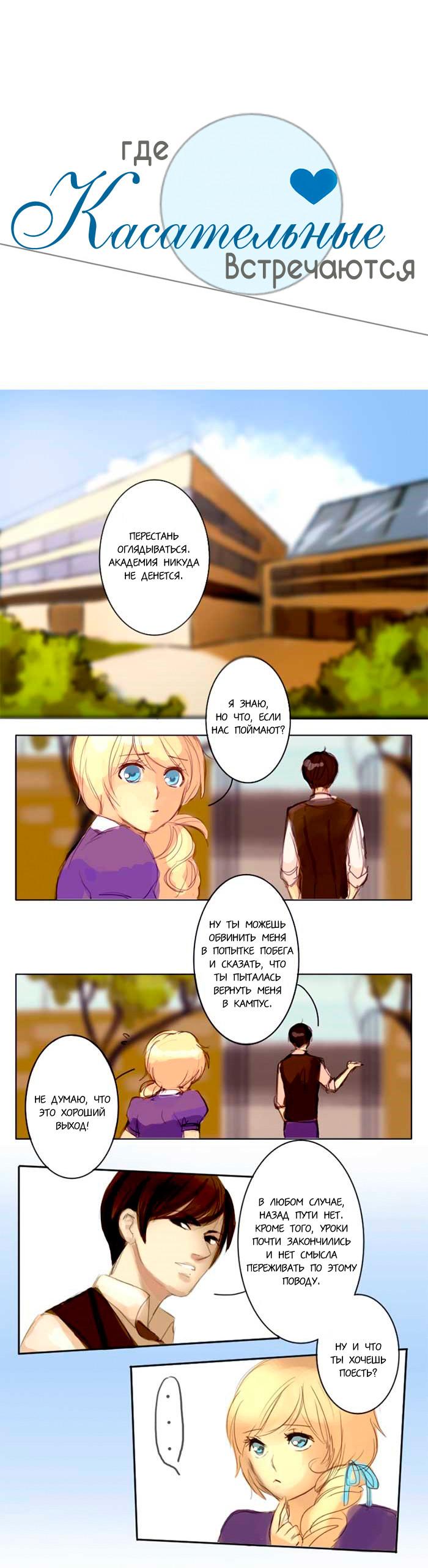 https://r1.ninemanga.com/comics/pic2/21/22485/241937/1431269181555.jpg Page 1