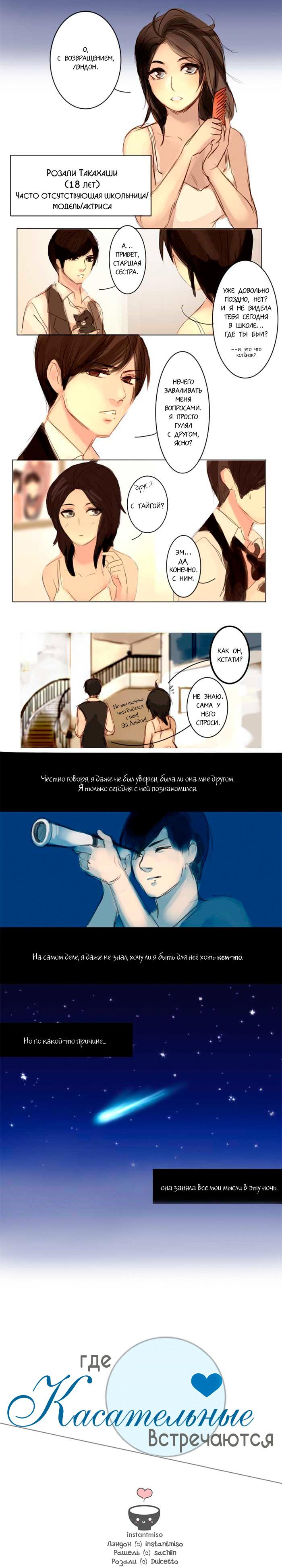 https://r1.ninemanga.com/comics/pic2/21/22485/241937/1431269188515.jpg Page 7