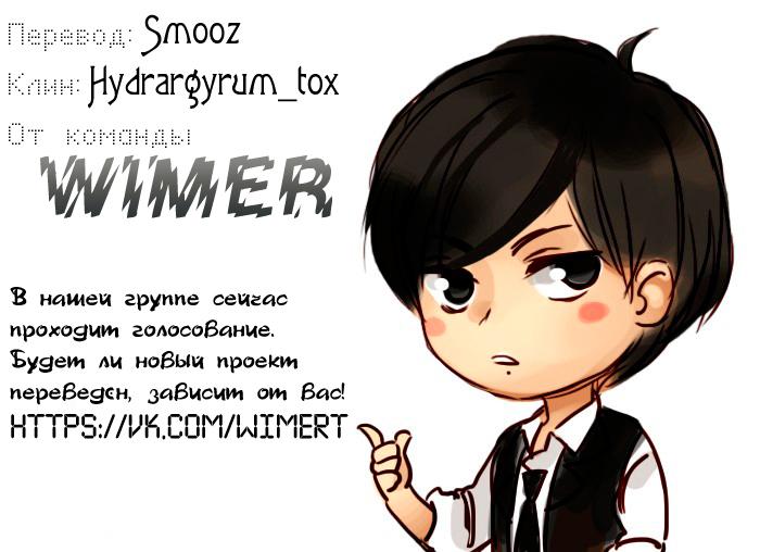 https://r1.ninemanga.com/comics/pic2/21/22485/267694/1436256312948.jpg Page 5