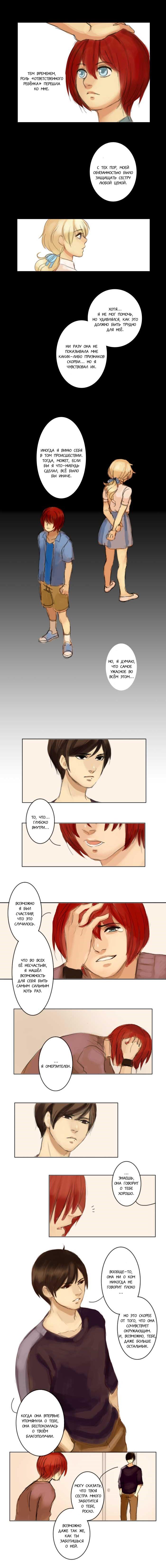 https://r1.ninemanga.com/comics/pic2/21/22485/269149/1437514924260.jpg Page 4