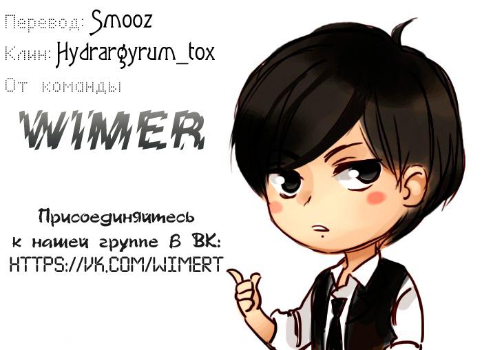 https://r1.ninemanga.com/comics/pic2/21/22485/269149/1437514926335.jpg Page 6