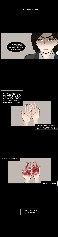 https://r1.ninemanga.com/comics/pic2/21/33557/389495/1514239648503.jpg Page 3
