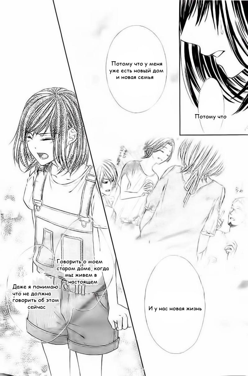 https://r1.ninemanga.com/comics/pic2/22/21974/222030/142889434332.jpg Page 6
