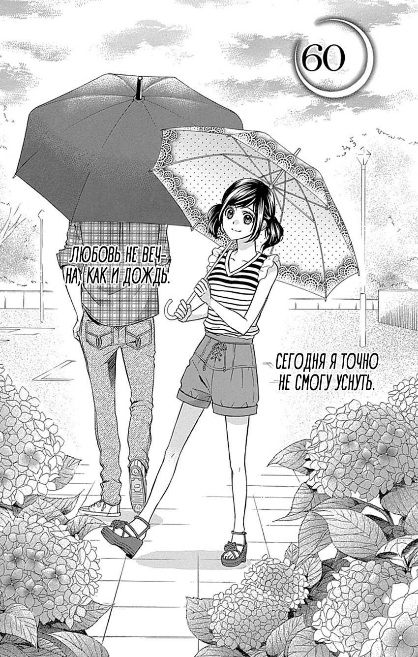 https://r1.ninemanga.com/comics/pic2/22/21974/318683/1487219394960.jpg Page 2