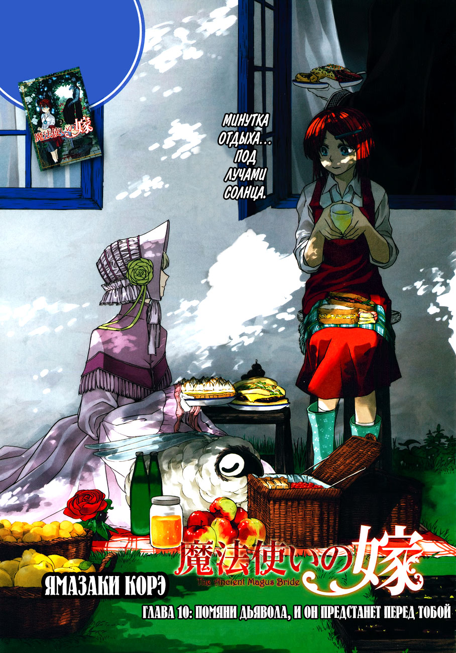https://r1.ninemanga.com/comics/pic2/22/22486/238648/1430176599158.jpg Page 3