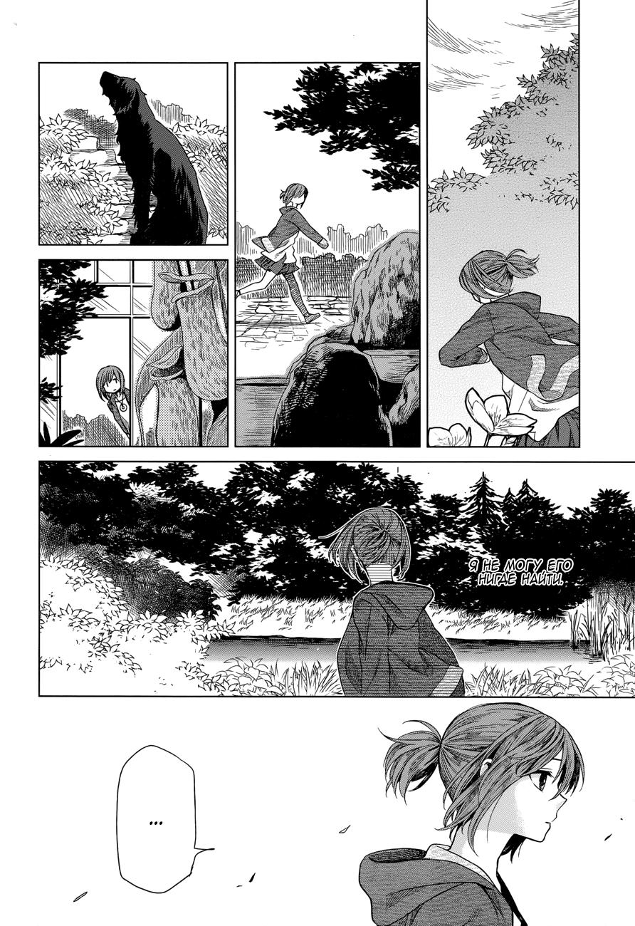 https://r1.ninemanga.com/comics/pic2/22/22486/238652/1430176697893.jpg Page 7