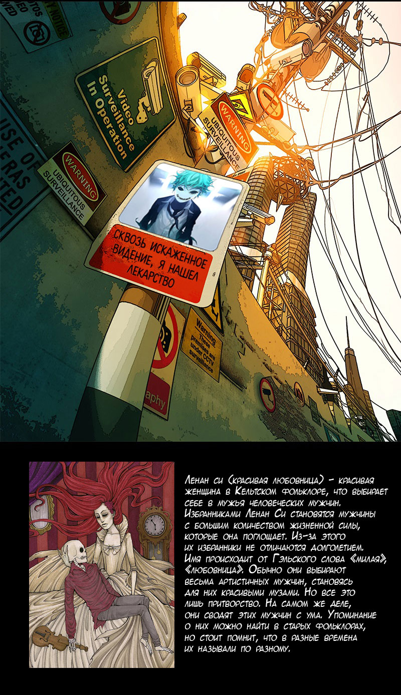 https://r1.ninemanga.com/comics/pic2/22/22486/238652/1430176737758.jpg Page 42