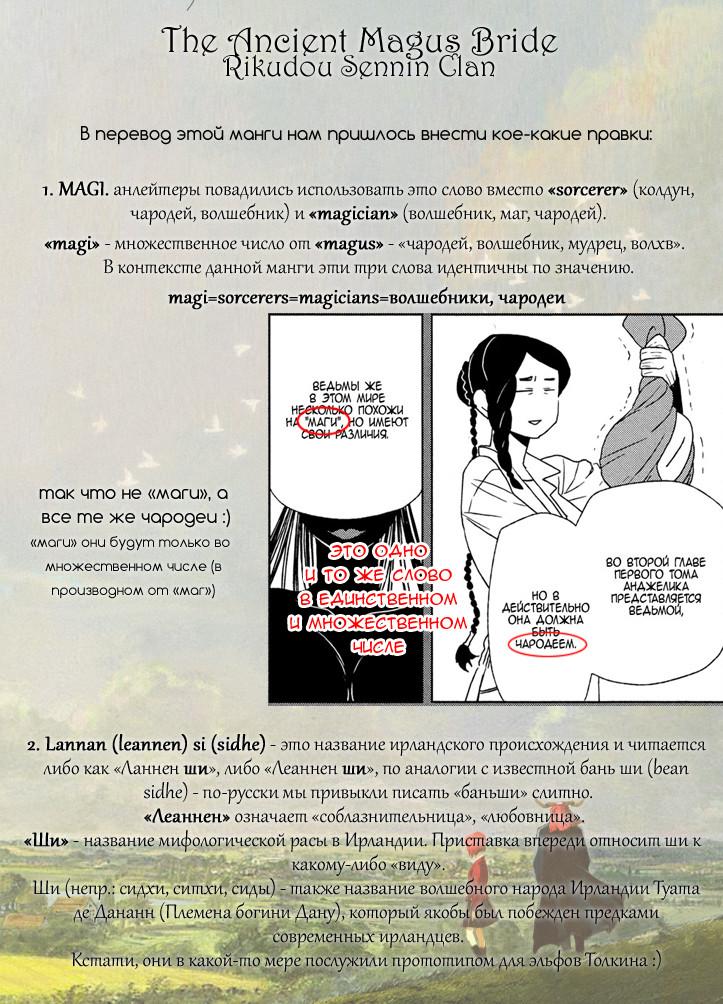 https://r1.ninemanga.com/comics/pic2/22/22486/238655/1430176752975.jpg Page 1
