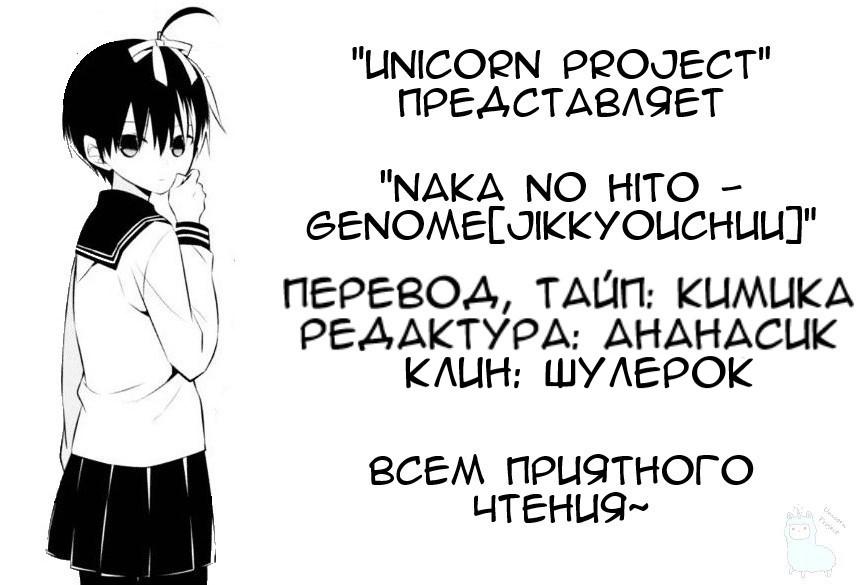 https://r1.ninemanga.com/comics/pic2/22/30870/435967/1537173331901.jpg Page 1