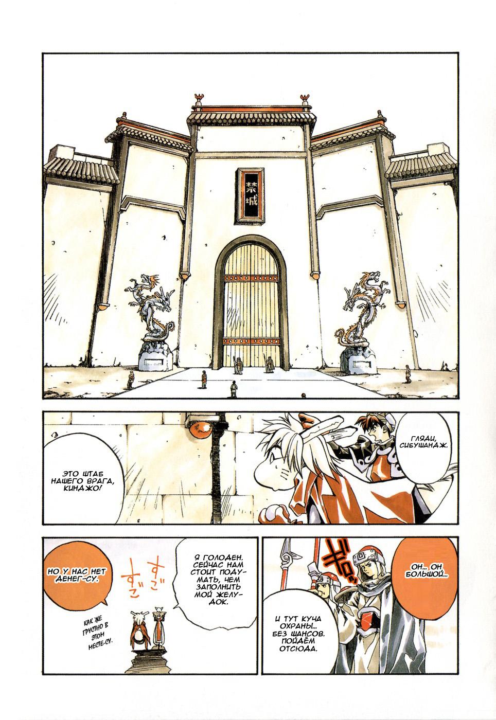 https://r1.ninemanga.com/comics/pic2/22/33366/344548/1512250144205.jpg Page 1