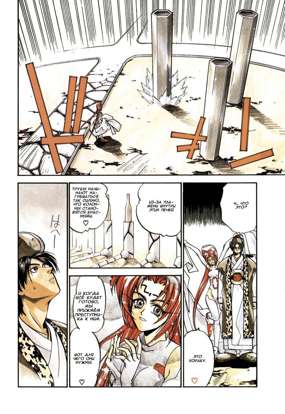https://r1.ninemanga.com/comics/pic2/22/33366/344548/1512250168573.jpg Page 6