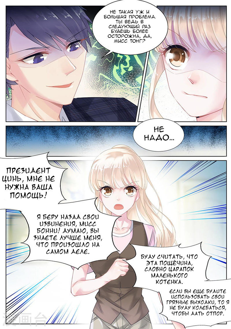 https://r1.ninemanga.com/comics/pic2/22/34710/439070/1537576896985.jpg Page 6
