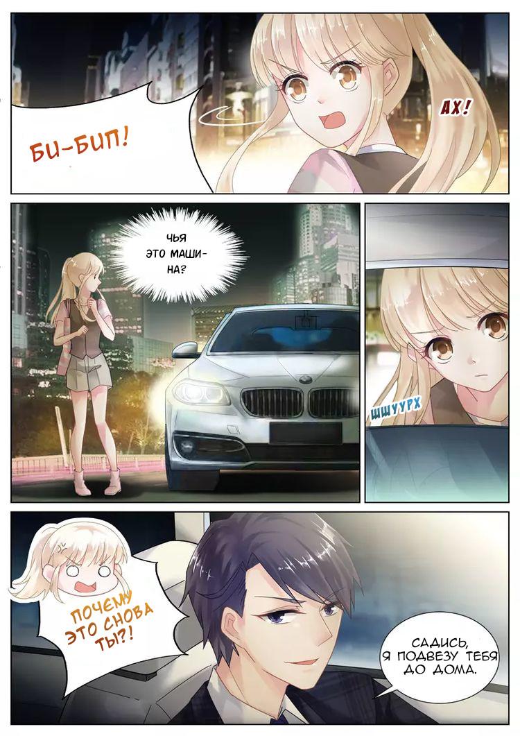 https://r1.ninemanga.com/comics/pic2/22/34710/439071/153757690521.jpg Page 3