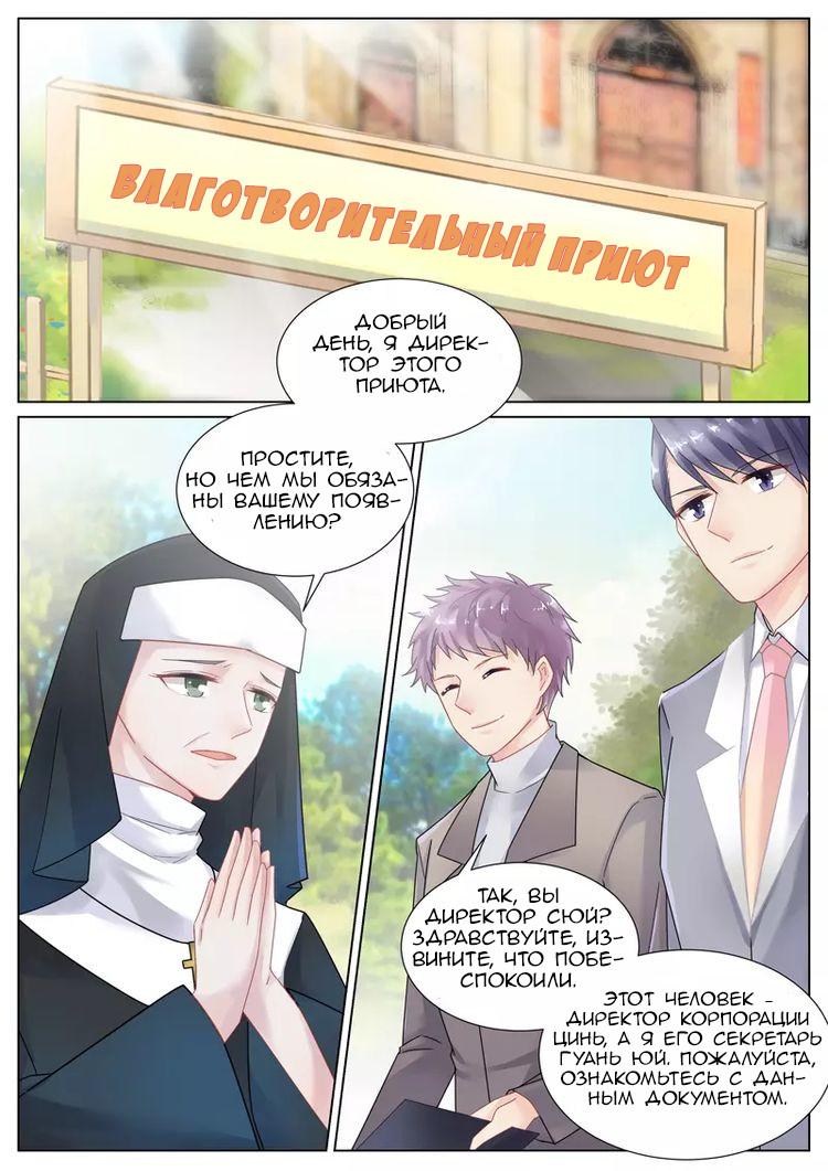 https://r1.ninemanga.com/comics/pic2/22/34710/439073/1537576916900.jpg Page 2