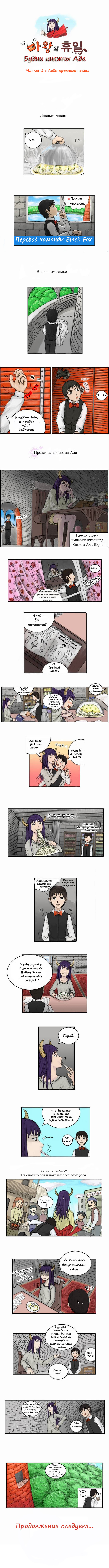 https://r1.ninemanga.com/comics/pic2/23/27095/273842/1442048705293.jpg Page 1