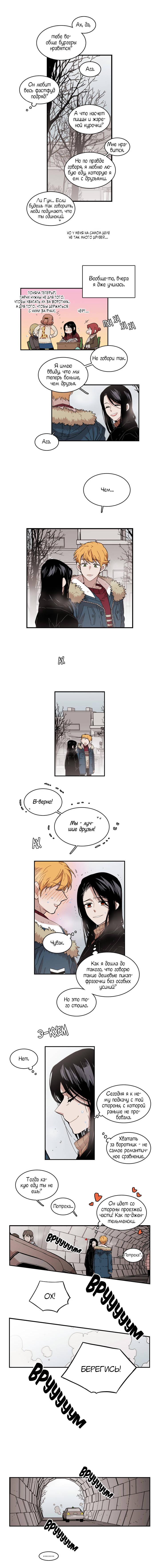 https://r1.ninemanga.com/comics/pic2/24/19800/1108007/1540395744441.jpg Page 3