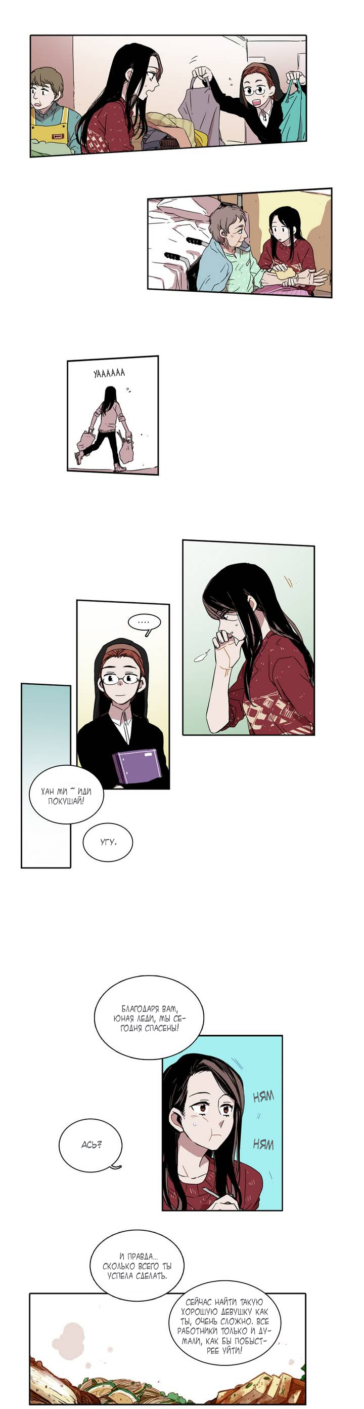 https://r1.ninemanga.com/comics/pic2/24/19800/286723/145792186967.jpg Page 4