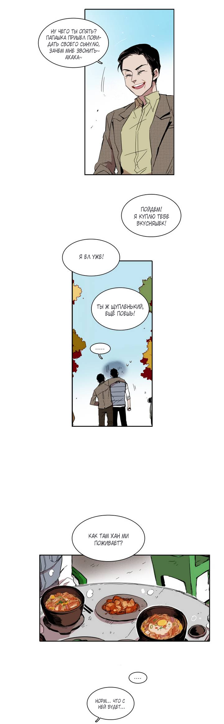 https://r1.ninemanga.com/comics/pic2/24/19800/286723/1457921873483.jpg Page 10