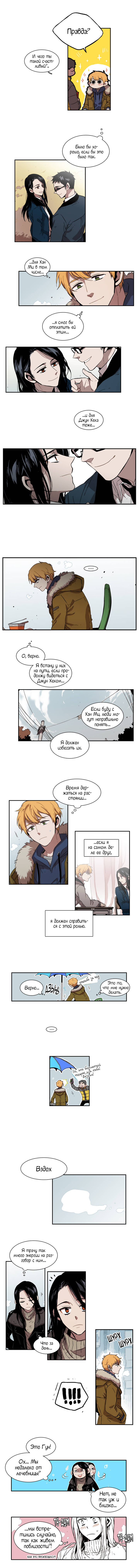 https://r1.ninemanga.com/comics/pic2/24/19800/332373/1503584347291.jpg Page 4