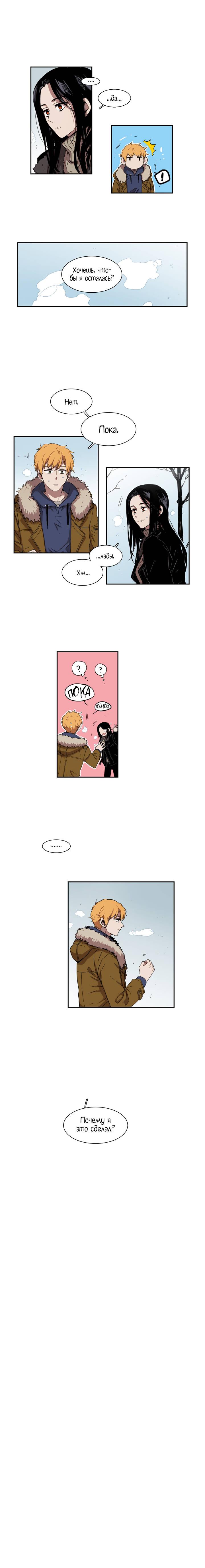 https://r1.ninemanga.com/comics/pic2/24/19800/332373/1503584349138.jpg Page 6