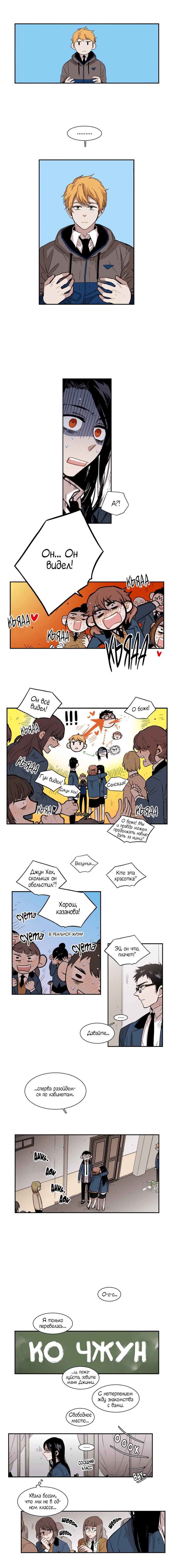 https://r1.ninemanga.com/comics/pic2/24/19800/344189/1511987734294.jpg Page 5
