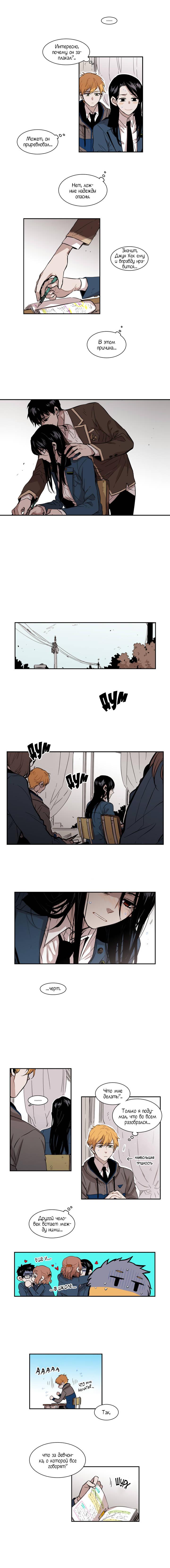 https://r1.ninemanga.com/comics/pic2/24/19800/344189/1511987735372.jpg Page 6