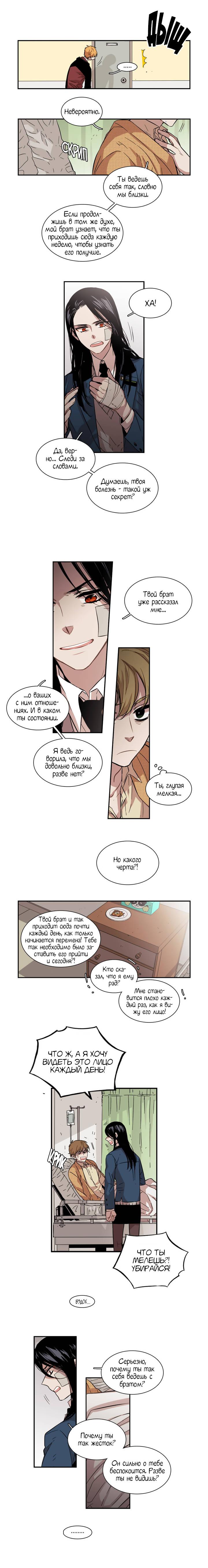 https://r1.ninemanga.com/comics/pic2/24/19800/412048/1524672969567.jpg Page 4