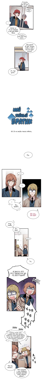 https://r1.ninemanga.com/comics/pic2/24/19800/425822/1534945790514.jpg Page 3