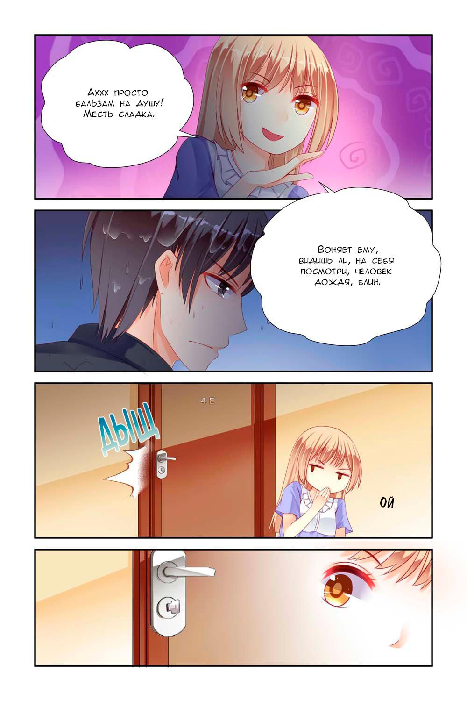 https://r1.ninemanga.com/comics/pic2/24/27224/272822/1440798135864.jpg Page 3