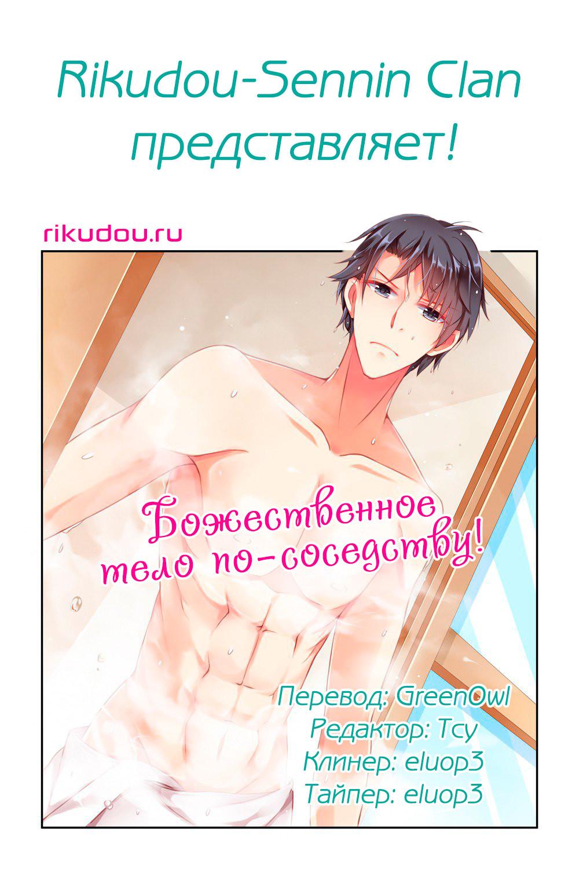https://r1.ninemanga.com/comics/pic2/24/27224/278203/1447362310500.jpg Page 1
