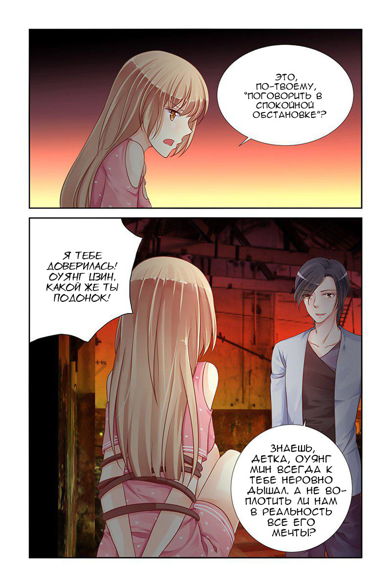 https://r1.ninemanga.com/comics/pic2/24/27224/305405/1468303636500.jpg Page 3