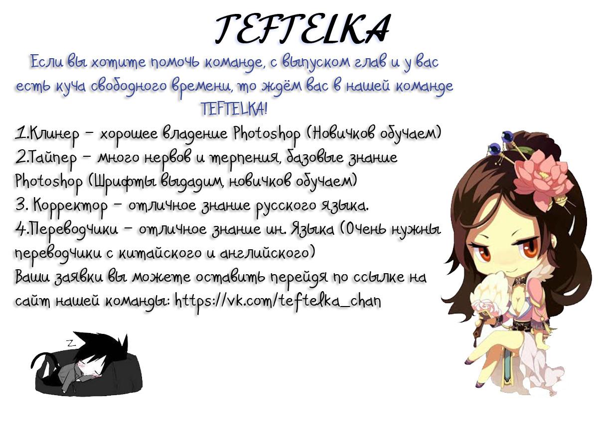https://r1.ninemanga.com/comics/pic2/24/27224/322919/1492284318464.jpg Page 1
