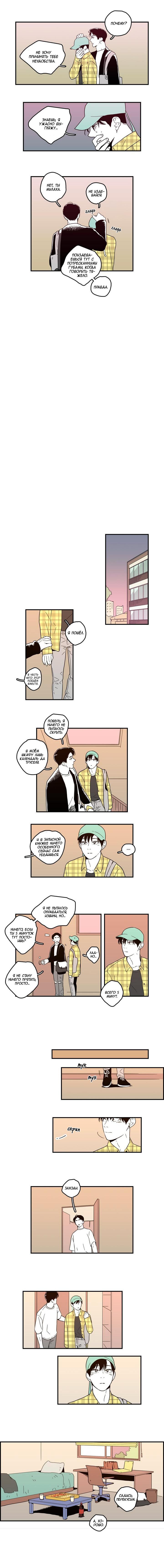 https://r1.ninemanga.com/comics/pic2/25/32217/336565/1509779138348.jpg Page 5