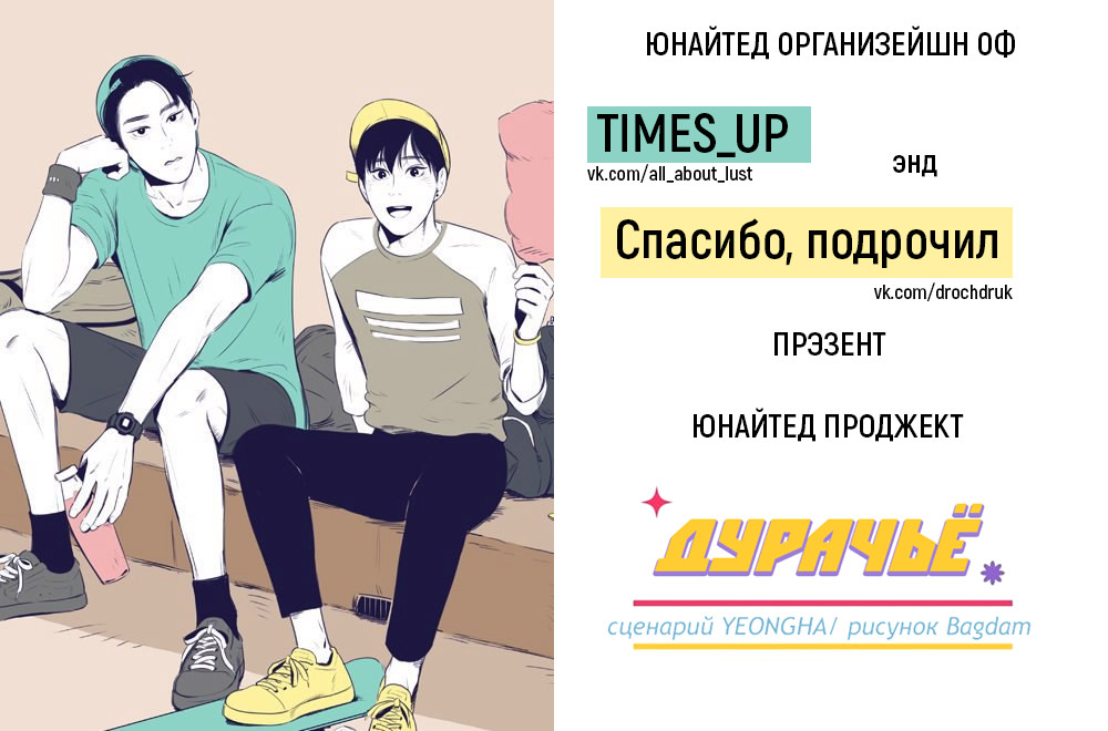 https://r1.ninemanga.com/comics/pic2/25/32217/336565/1509779142989.jpg Page 9