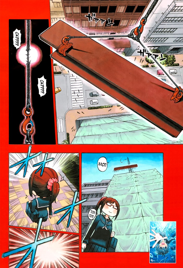 https://r1.ninemanga.com/comics/pic2/26/27162/316444/1484633107770.jpg Page 5