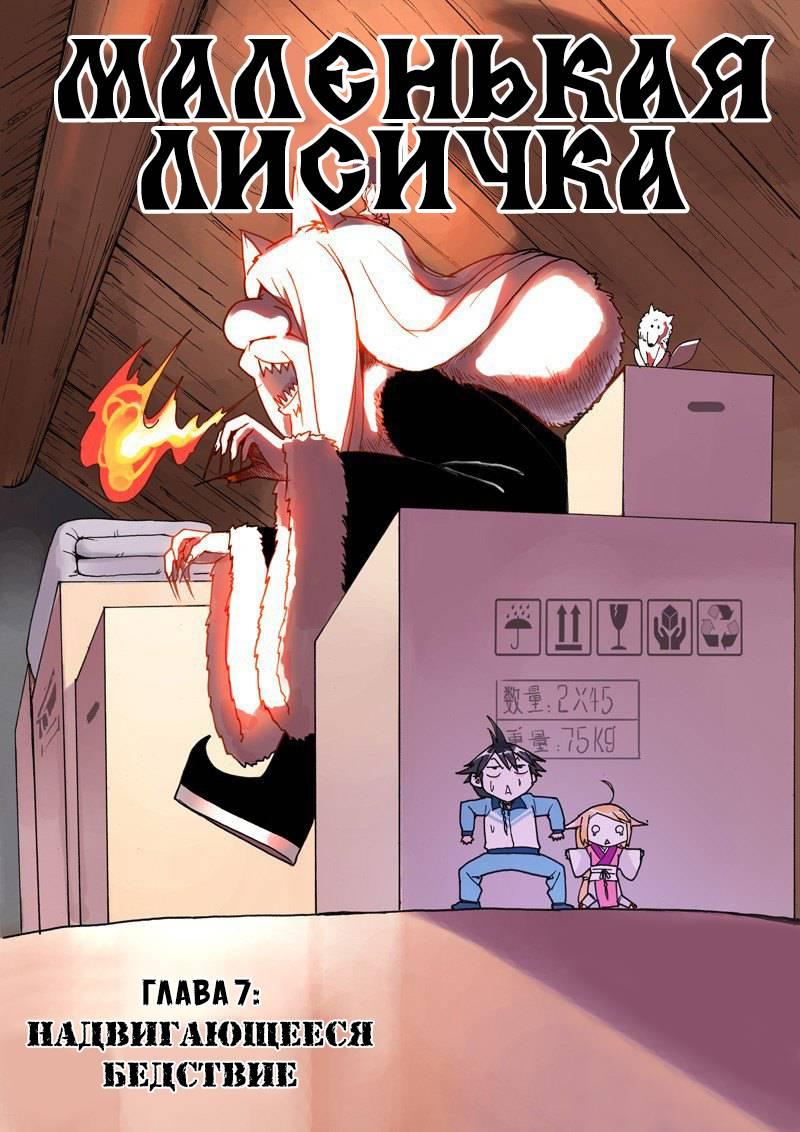https://r1.ninemanga.com/comics/pic2/26/28442/307393/1471064966843.jpg Page 1