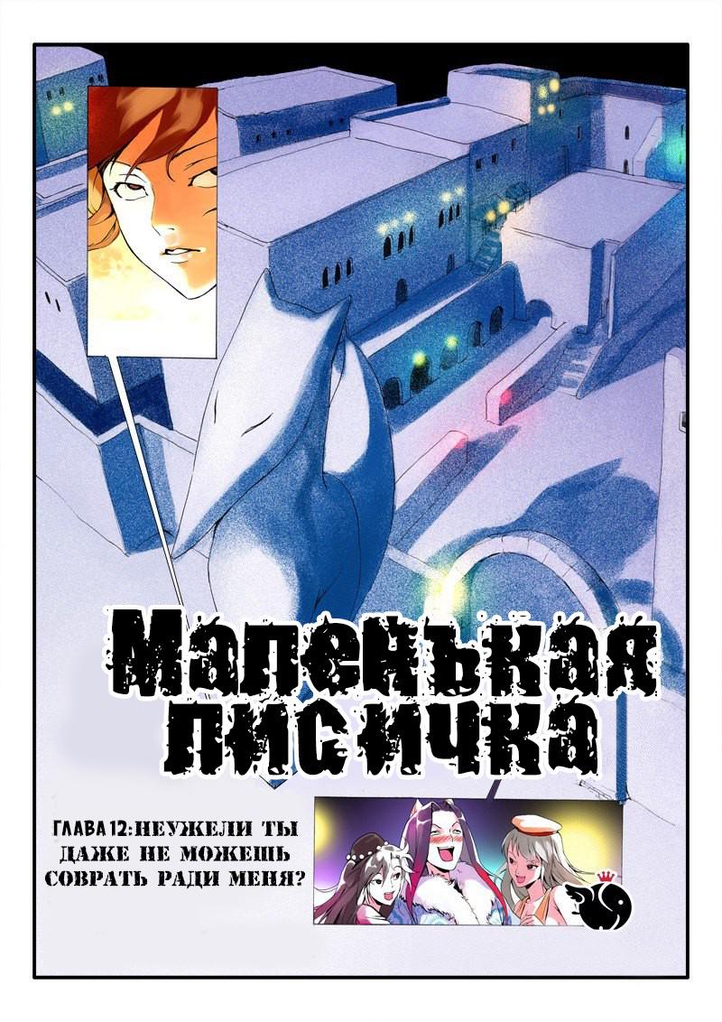 https://r1.ninemanga.com/comics/pic2/26/28442/308689/1472735119826.jpg Page 1