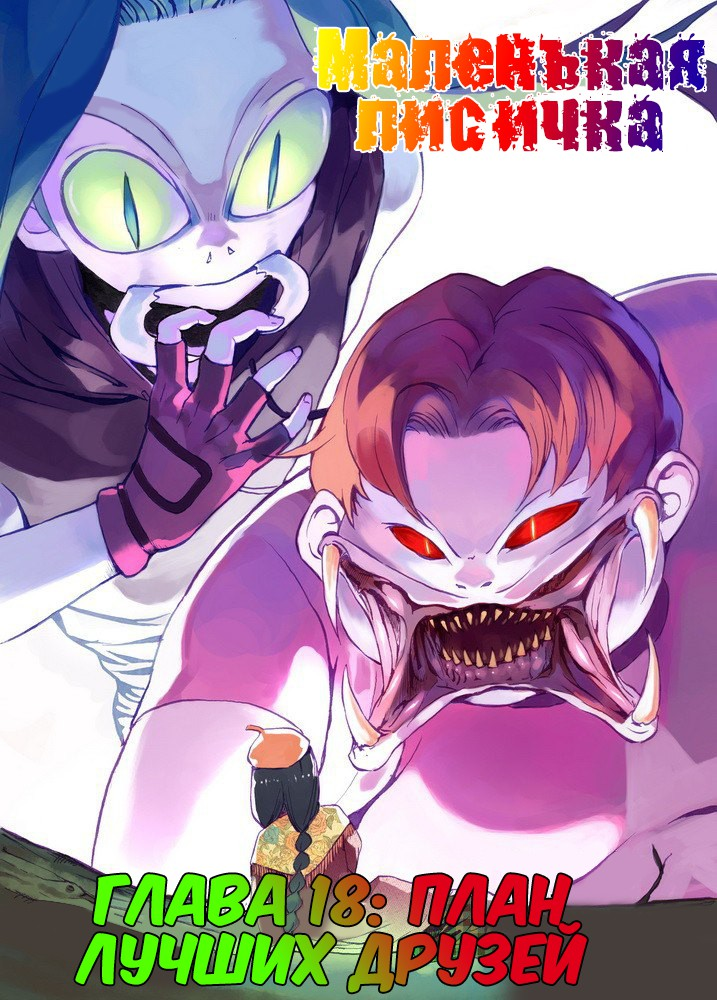 https://r1.ninemanga.com/comics/pic2/26/28442/313972/1480951502758.jpg Page 1