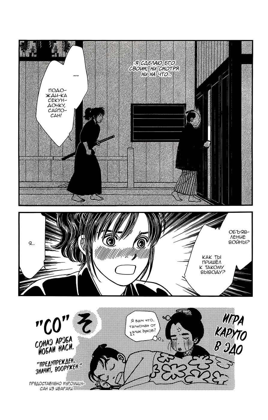 https://r1.ninemanga.com/comics/pic2/27/25179/343421/1511313399941.jpg Page 1