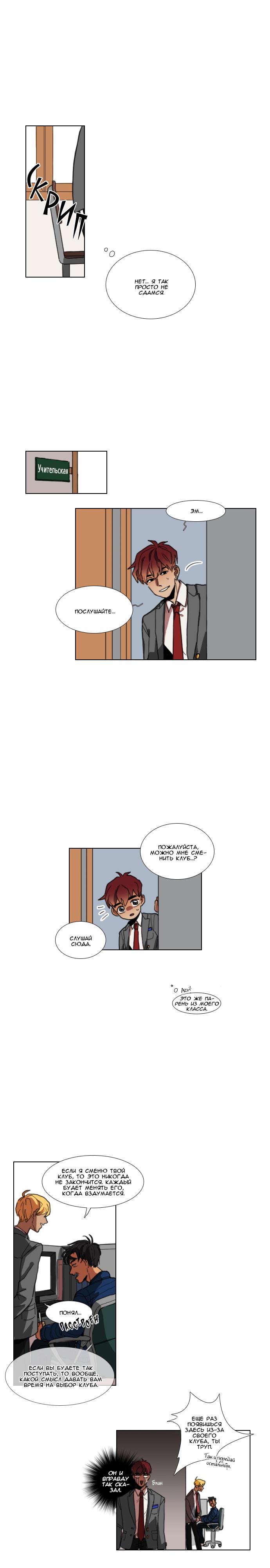 https://r1.ninemanga.com/comics/pic2/27/31131/325920/1496560537614.jpg Page 1
