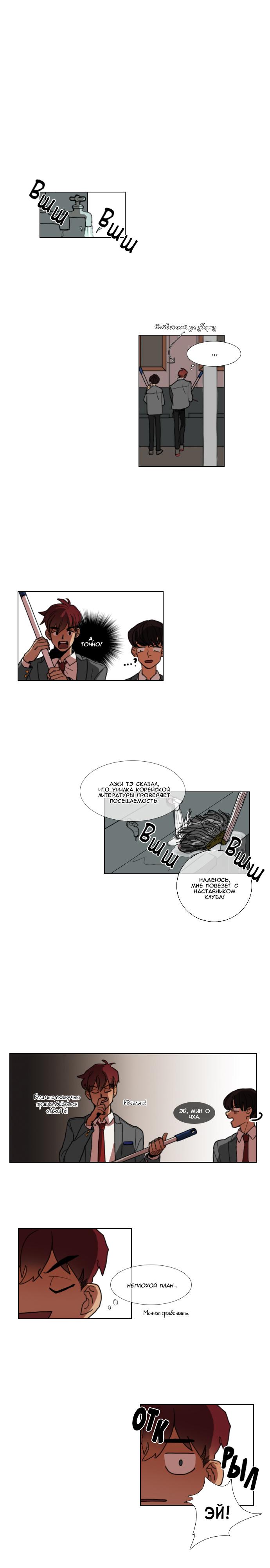 https://r1.ninemanga.com/comics/pic2/27/31131/325920/1496560539661.jpg Page 3