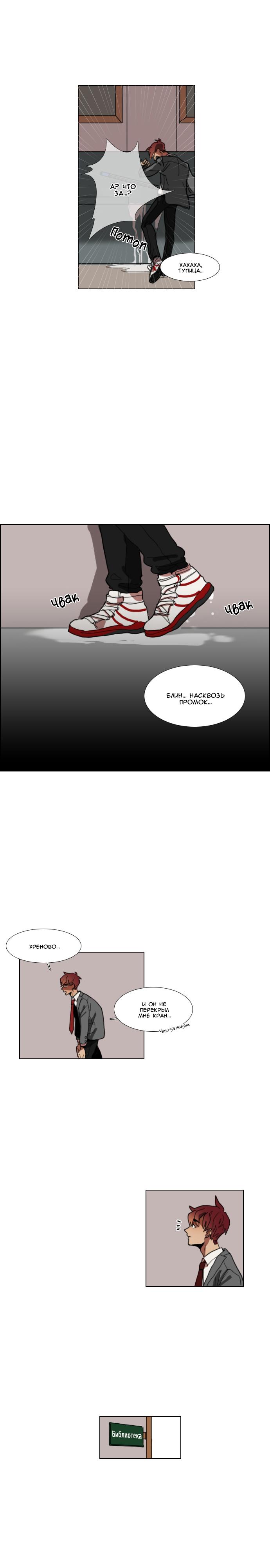 https://r1.ninemanga.com/comics/pic2/27/31131/325920/1496560540651.jpg Page 4