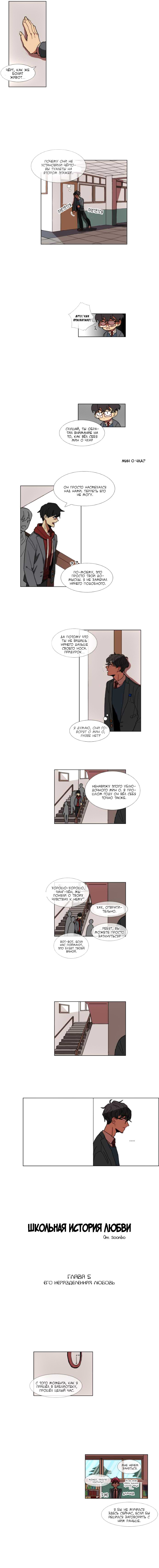 https://r1.ninemanga.com/comics/pic2/27/31131/409987/1519639504613.jpg Page 1