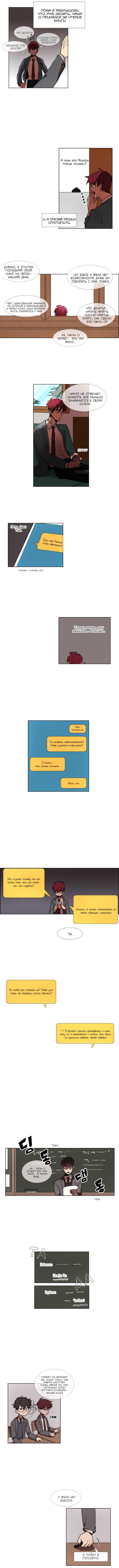 https://r1.ninemanga.com/comics/pic2/27/31131/409987/1519639505896.jpg Page 2
